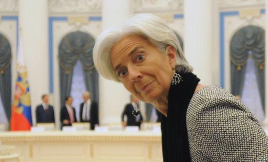 Christine Lagarde FMI IMF