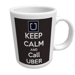 keep-calm-and-call-uber